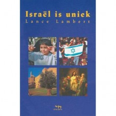Israel is unique