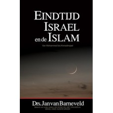 Endtime, Israel and Islam