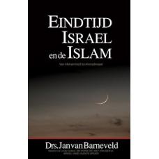 Endtime, Israel and Islam